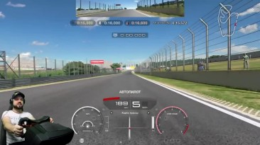 Испытания до последней капли топлива в Gran Turismo Sport
