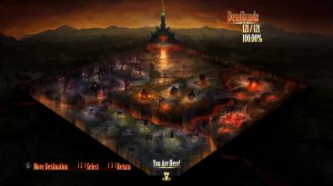 Mortal Kombat (2011): Сохранение/SaveGame (Игра пройдена на 100%, пройдены все этажи башни)