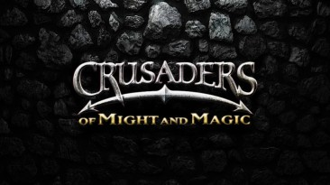 """Crusaders of Might & Magic """"Soundtrack(FLAC)"""""""