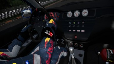 "NFS: Shift ""Red Bull Racing Suit_mod"""