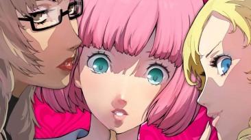 Atlus запретит стримить концовку Catherine: Full Body на Switch