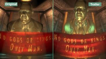 """Bioshock """"Сравнение оригинал vs переиздание"""""""