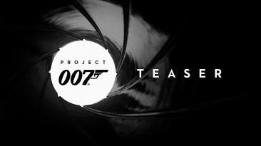 Динамичный Джеймс Бонд: Project 007 от IO Interactive не будет похож на Hitman