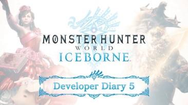 Третье бесплатное обновление в Monster Hunter World: Iceborne и новые формы монстров