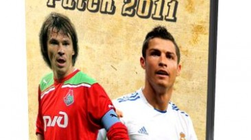 """PES 2011 """"Total Russian Patch 2011 v.3.0"""""""