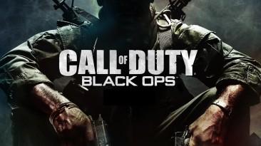 Пасхалки в Call of Duty: Black Ops