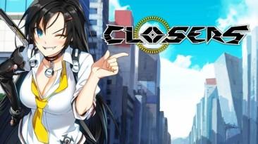 Closers официально выйдет в России