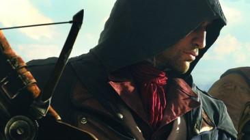 Патч Assassin's Creed: Unity v1.5.0
