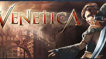 В Стиме вышла Venetica - Gold Edition