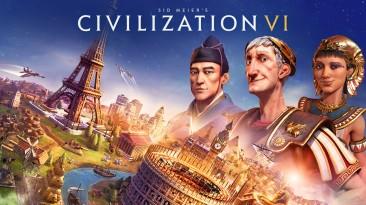В Civilization 6 добавили карты из Civilization 5 благодаря моду