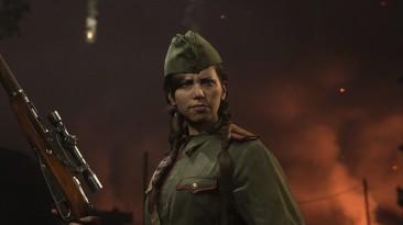Стартовала предзагрузка альфа-теста Call of Duty: Vanguard для PS4 и PS5