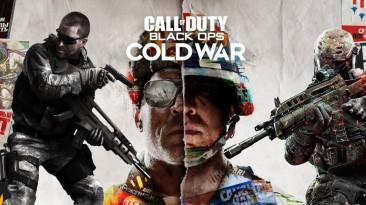Call of Duty: Black Ops Cold War уже успели заполонить читеры