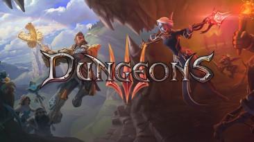 """Анонс нового дополнение """"Однажды в далеком подземелье"""" для Dungeons 3"""