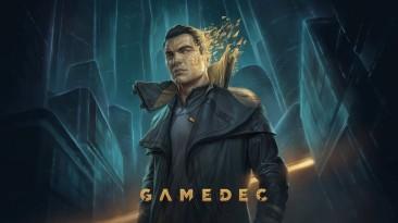 Новый геймплейный трейлер Gamedec с комментариями разработчиков