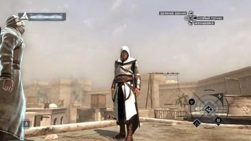 """Assassin's Creed """"Оригинальный костюм Альтаира"""""""
