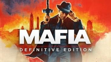 Mafia - Definitive Edition: Таблица для Cheat Engine [UPD: 28.09.2020] {sub1to}