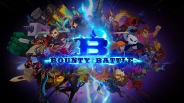 Bounty Battle обзавёлся окончательной датой релиза для Nintendo Switch