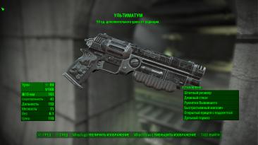 "Fallout 4 ""Туннельные Змеи Рулят!"""