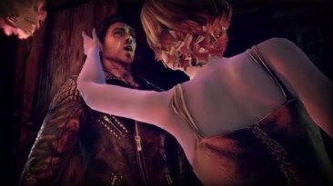 Shadows of the Damned - Грамм-сила от Ада