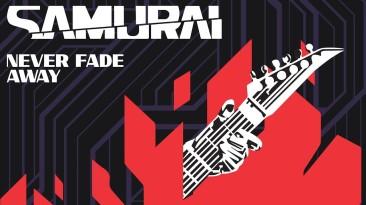 """Cyberpunk 2077 """"Замена музыки в меню: Samurai - Never Fade Away"""""""
