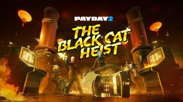 В новом дополнении Black Cat Heist для Payday 2 надо ограбить казино на круизном лайнере
