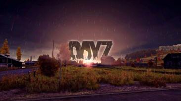 В DayZ вышел крупный патч 1.12 - изменения зомби, переработная механика оружия