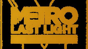 Патч Metro 2033: Redux Update 3