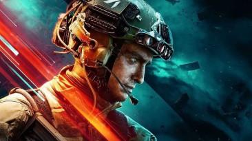 Пользователи YouTube недовольны последним роликом Battlefield 2042