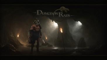 Разработчики The Age of Decadence анонсировали новый проект Dungeon Rats