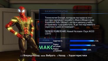 "The Amazing Spider-Man 2 ""Новый скин пак"""