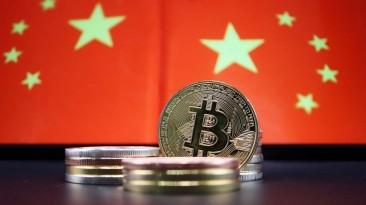 Китай предлагает добавить майнинг криптовалюты в черный список отраслей