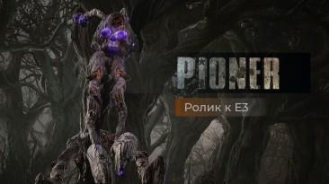 """""""S.T.A.L.K.E.R. 2 на PC Gaming Show"""" - расширенный геймлейный трейлер Pioner"""