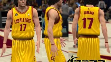 "NBA 2K14 ""Cleveland Cavaliers MEGA Jersey Pack"""