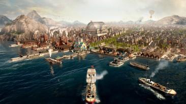 Создатели Anno 1800 предложили игрокам вместе придумать новый контент