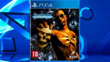 Анонсирована Shadow Man: Remastered для PC и консолей