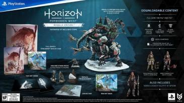 Похоже, что Horizon Forbidden West положит начало новой тенденции для коллекционных изданий PlayStation