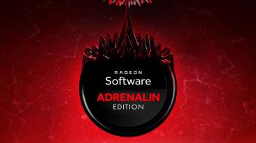Драйвер AMD Radeon Software Adrenalin 20.11.3 добавляет официальную поддержку трассировки лучей Vulkan