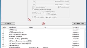 RWBY: Grimm Eclipse: Таблица для Cheat Engine [UPD: 24.05.20/1.9.03r] {ThreeCircles}