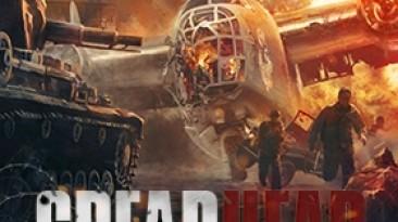 """Company of Heroes 2 """"Spearhead (Массовая балансировка игры, увеличение эффективности юнитов и т.д.)"""""""