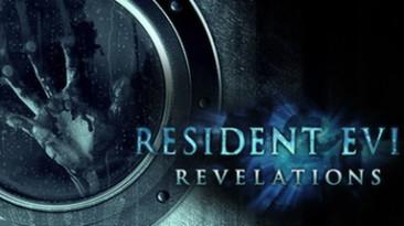 Resident Evil: Revelations HD: Трейнер/Trainer (+4) [1.0] {Abolfazl.k}