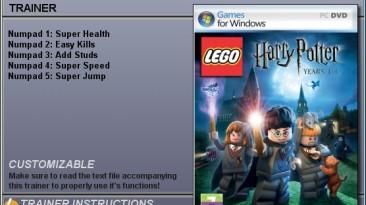 LEGO Harry Potter - Years 1-4: Трейнер (+5) [1.0] {CheatHappens}