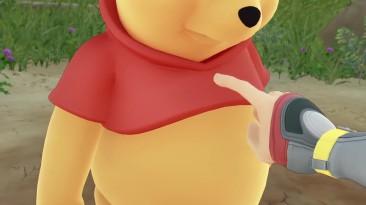 """Kingdom Hearts 3 - Трейлер """"Винни Пух"""" на русском - VHSник"""