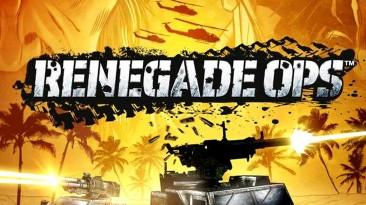 Патч Renegade Ops [Update 3 EN/RU]