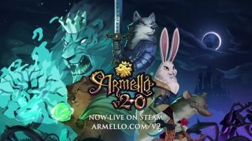 Трейлер крупного обновления 2.0 для цифровой настолки Armello