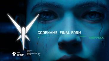 Разработчики Ruiner анонсировали научно-фантастический шутер от первого лица Final Form