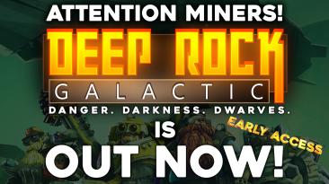 Deep Rock Galactic - старт раннего доступа и геймплейный трейлер