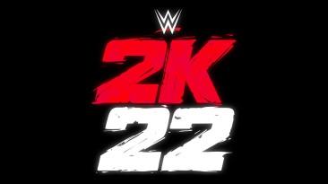 """Разработка WWE 2K22 будет более """"прозрачной"""""""