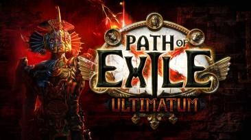 Популярный стример Path of Exile получил бан за эксплойт лута