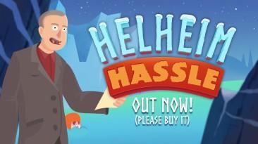 Юмористическая адвенчура Helheim Hassle доступна на ПК и консолях