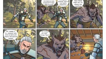 Выменял мечи на карты